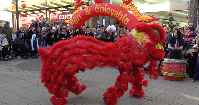 Lion dance performance to celebrate the Year of Monkey