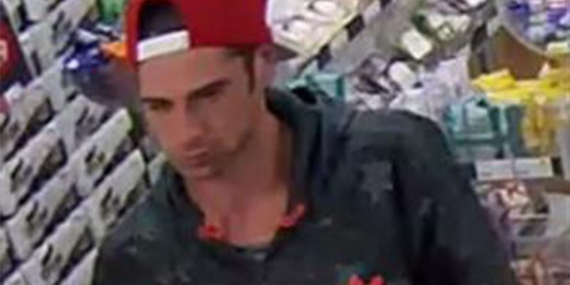 photo of suspect taken from CCTV camera