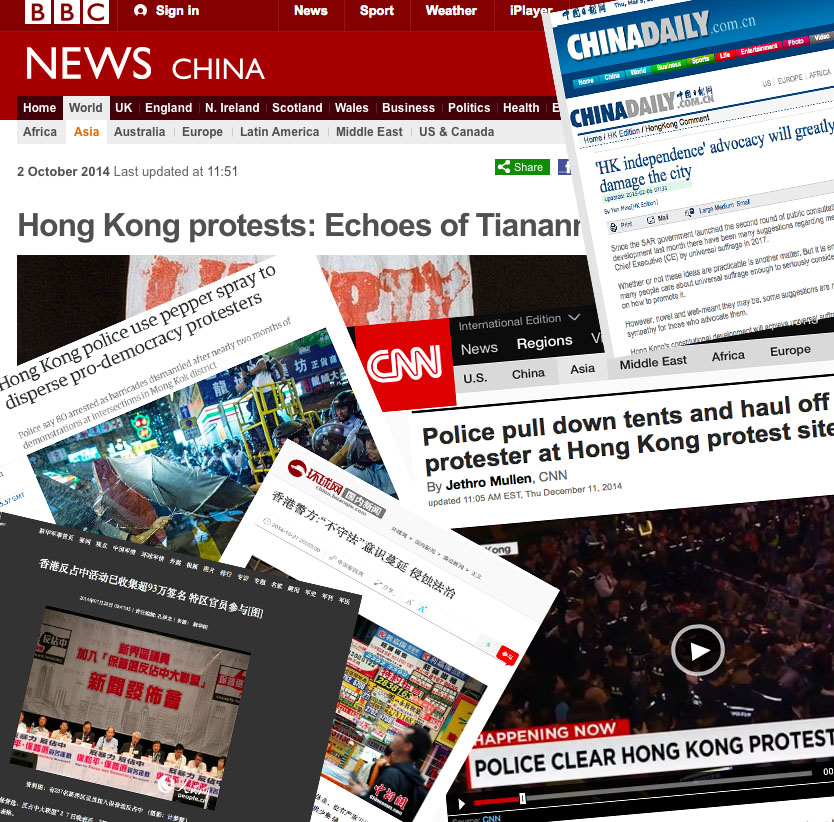 Media coverage about Hong Kong protest